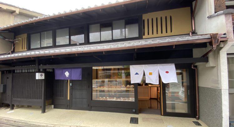 2020年9月4日オープン 本日の | 京都速報